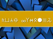 rune-symbols