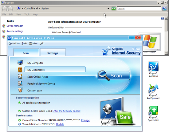Kingsoft Internet Security on Windows Server 2008