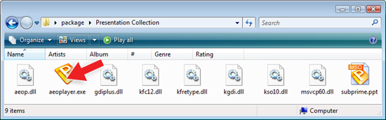 Kingsoft Presentation Package Files
