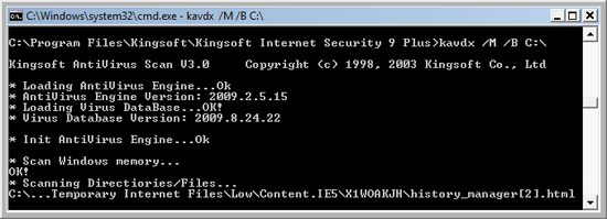 Scan NTFS disks with KAVDX.EXE antivirus utility