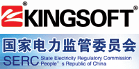 Kingsoft and China's SERC