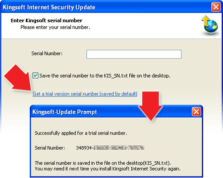 FREE trial serial number for Kingsoft Internet Security