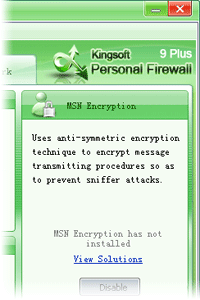 MSN Encryption included in Kingsoft Internet Security