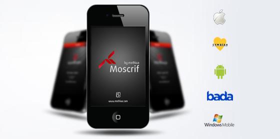 Top Cross-Platform Mobile App Development Resources | BinaryNow